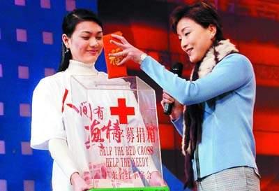 广州北京同时举行义演为南亚海啸灾区筹集善款