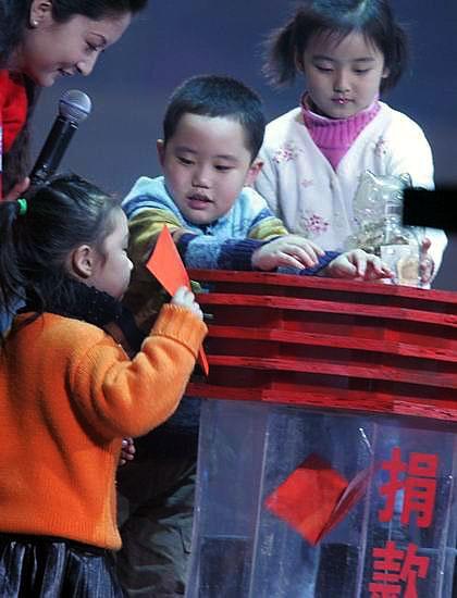 图文:首都新闻单位演艺界联手义演-捐款儿童