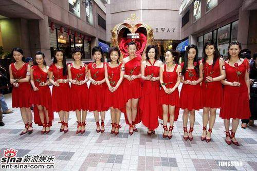 http://image2.sina.com.cn/ent/s/m/2005-02-15/U108P28T3D654341F328DT20050215111646.JPG
