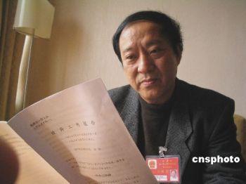 牛群出席安徽亳州人大会议称要当好挂职副县长