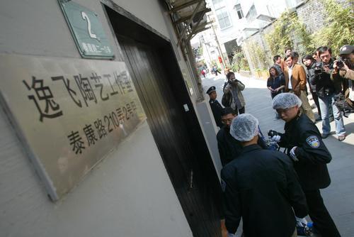 组图:陈逸飞13幅作品被盗警方正介入调查