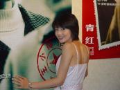 6月6日最美女星:高圆圆粉红吊带展露清纯本色