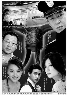 上海电影节范伟有望称帝赵薇陈好力争影后(图)