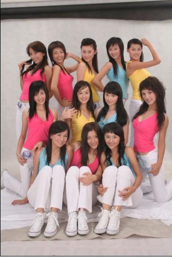 2005年度星姐选举12名准星姐美丽诞生(附图)