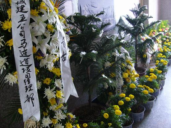 图文:社会各界吊唁黎莉莉告别仪式16号举行(1)