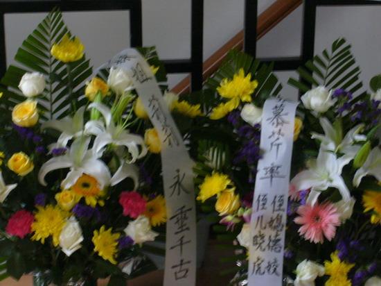 图文:社会各界吊唁黎莉莉告别仪式16号举行(7)