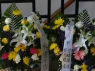 组图:社会各界吊唁黎莉莉告别仪式16号举行