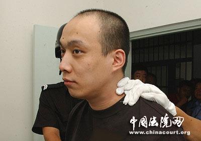 绑架演员吴若甫的三名凶徒今被执行死刑(图)