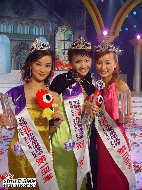 组图:05星姐总决选完美落幕冠军谈获奖感受