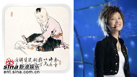 """2005年度娱乐明星""""十二生肖""""岁末大盘点(图)"""