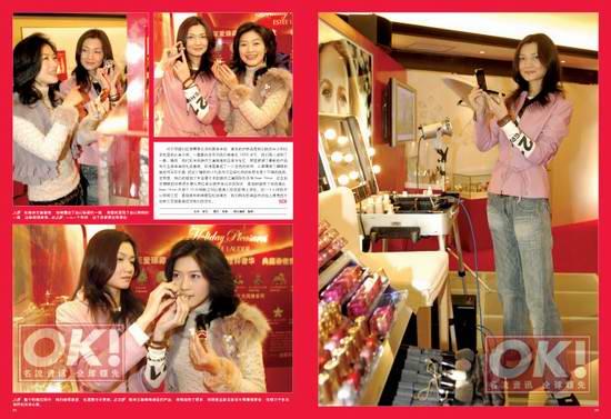 《OK!》专访姜培琳田海蓉:为美丽圣诞做准备