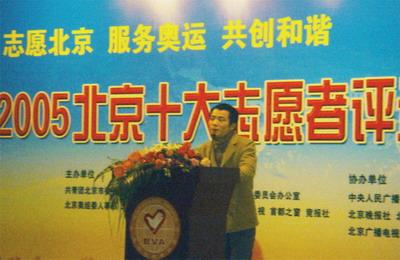 舒鸣参加志愿者评选活动称以后多唱公益歌(图)