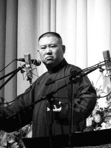 汪洋将与郭德纲法庭对质法院正式受理起诉(图)