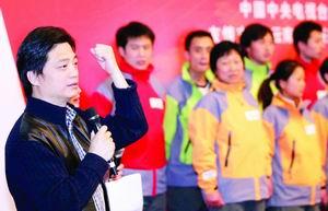 《我的长征》誓师姜文刘欢等加入文艺分队(图)