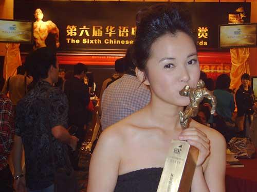 林家宇PK毛舜筠成华语电影传媒大奖最亮眼黑马