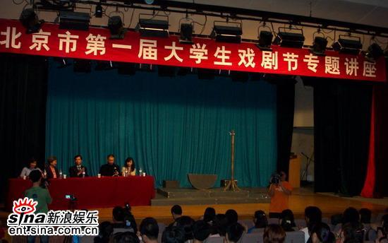 孙红雷代言北京大学生戏剧节清华礼堂开讲(图)