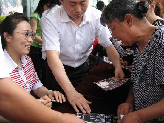 《红罗帕》倡导爱心与孝心吴琼签售五元爱心票