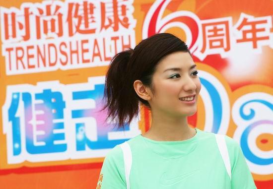 黄奕引领中国健走运动芬兰大使再塑健康形象
