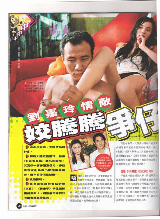 小宋佳征服香港媒体《好奇害死猫》性感出击