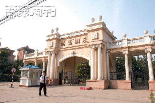南都周刊:陈道明二十年位居一线住宅三级跳