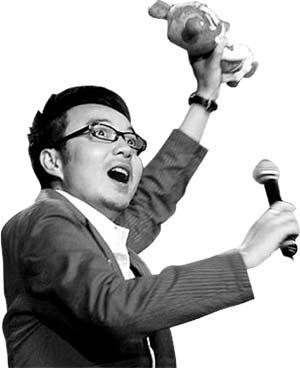 今年最红的娱乐主持人汪涵想打五折卖自己(图)
