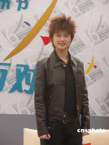 李宇春:我是个很简单的人不善于跟人沟通(图)