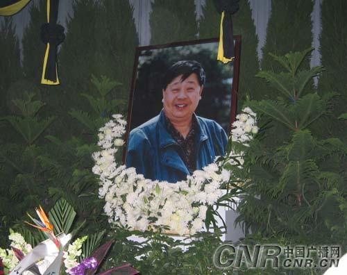 马季遗体告别仪式举行胡锦涛等领导人敬献花圈
