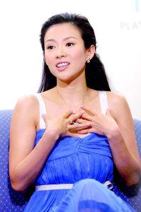 章子怡回应恋情渴望结婚向记者颁发禁令(图)