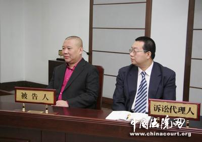 法院确认郭德纲诽谤师傅事实存在仍宣告其无罪