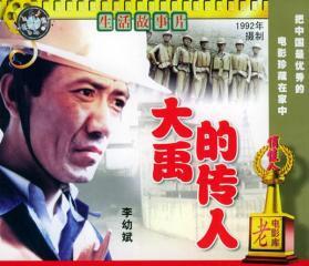 组图:周恩来特型演员柴云清前日逝世享年76岁