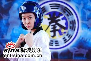 毛俊杰:跆拳道馆的美丽邂逅演绎唯美爱情(图)