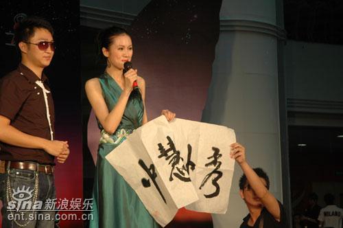 """亚洲小姐华南复赛选手跳舞""""色诱""""评委(图)"""