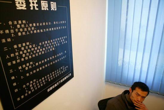 宋祖德请秘探查李宇春记者记录全过程(组图)
