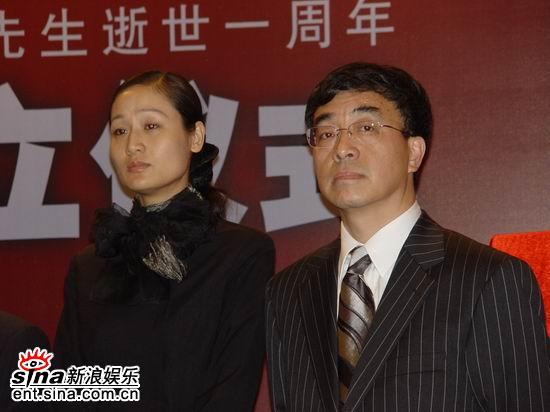 """组图:""""陈逸飞艺术基金""""挂牌仪式上海举行"""