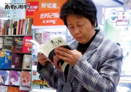 徐静蕾博客书销量不佳何洁安又琪不出书(组图)