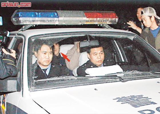 窦唯纵火遭拘留不准保释高原出面讲好话(组图)