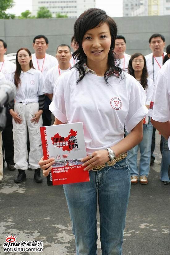 组图:陶红献身公益荣任中国禁毒义务宣传员