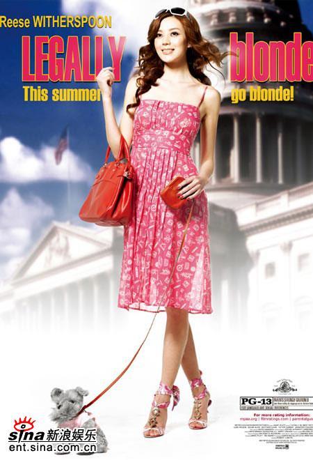 周伟童拍摄杂志封面照变身好莱坞女星(组图)