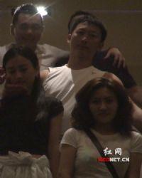 """传李湘婚姻出危机李厚霖""""偷情""""被跟踪(组图)"""