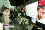 组图:张国荣50冥寿fans行善举行连串慈善活动