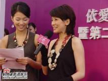 贾静雯上海担任颁奖嘉宾否认婚变传闻(组图)