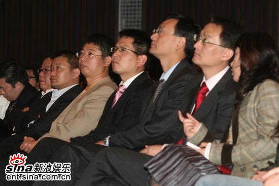 图文:东方卫视招商会--到场嘉宾台下观看