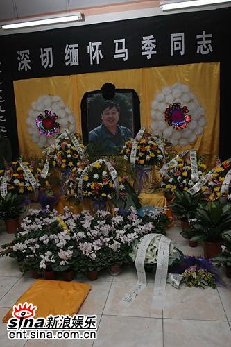 图文:广播艺术团设灵堂悼念马季--音容犹在