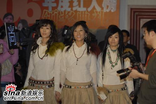 图文:BQ2006年度红人榜--阿佳组合