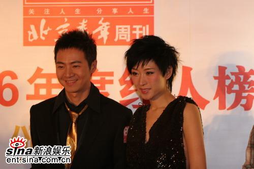 图文:BQ2006年度红人榜--梁永斌、李霞