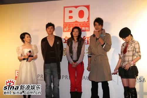 图文:BQ2006年度红人榜--姜培琳李学庆等