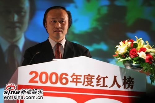 图文:BQ红人榜--北京青年报社社长张延平