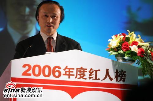 图文:BQ2006年度红人榜--张延平发表感言