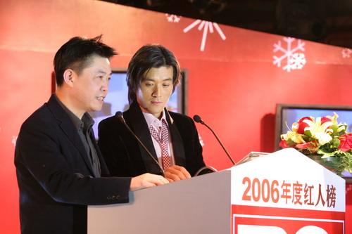 图文:BQ红人榜--嘉宾中国巨力集团执行总裁杨子