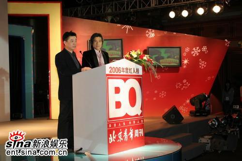 图文:BQ2006年度红人榜-杨子颁奖